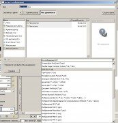 GIMP экспорт