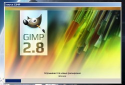 Запуск GIMP
