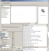 GIMP импорт