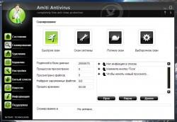 Amiti Free Antivirus - русский