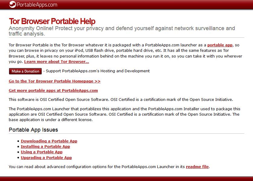 Tor browser портабле скачать браузер тор бесплатно луковица hydra2web